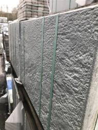 Terrassenplatten 1B - NARDO QUARZ 60/40/4 CM