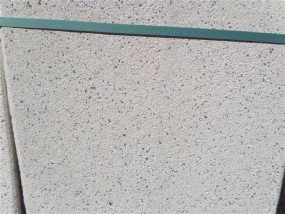 Terrassenplatten 1B RUSTO SANDSTEIN 40/40/4 CM PE2 56/DBP