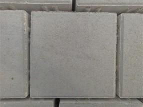 1B QUADRATPFLASTER GRAU 20/20/8 CM (VS)