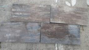 Terrassenplatten 1C DIORA MUSCHELBEIGE 60/30/5 CM PE3