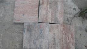 Terrassenplatten 1C SANDSTEIN MUSCHELBEIGE 40/40 108/DBP