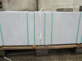 Terrassenplatten 1B QUARZ 60/40/4 CM
