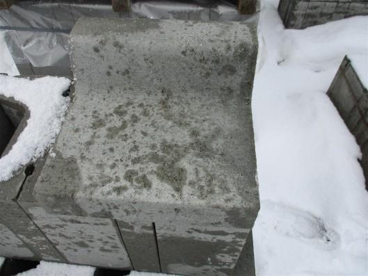 Objekte/- Gestaltungselemente Bordrinnenstein Gr. 1S Normalstein grau