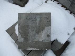 Objekte/- Gestaltungselemente Rinnenplatte 33/30/10 cm grau